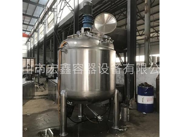 反应釜是综合反应容器