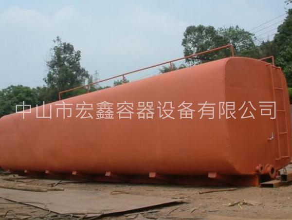 硫酸运输罐