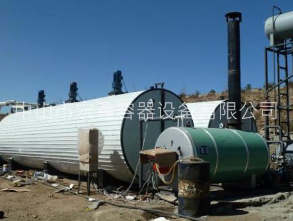 深圳沥青储存罐