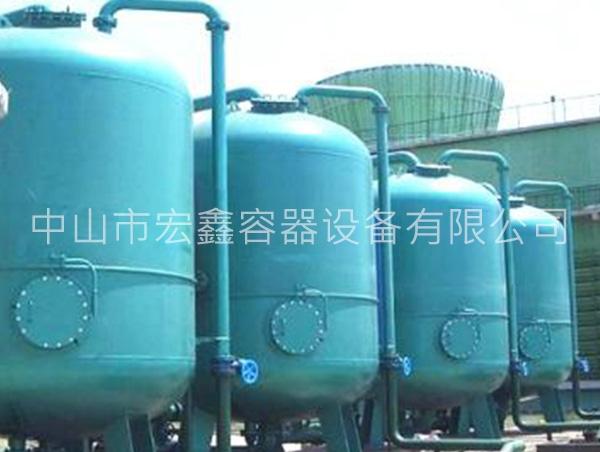 中山除铁锰过滤罐