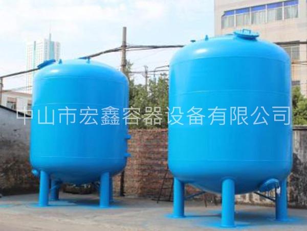 中山锰砂过滤罐