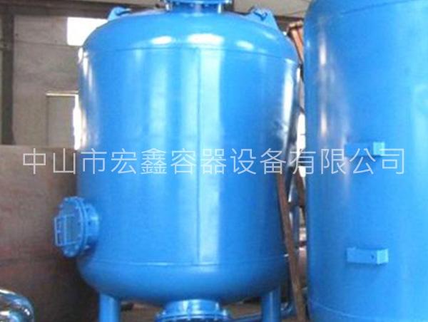 中山小型水过滤罐