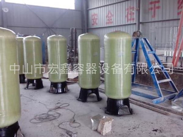 中山环保油燃料罐