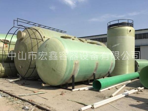 中山环保燃料罐