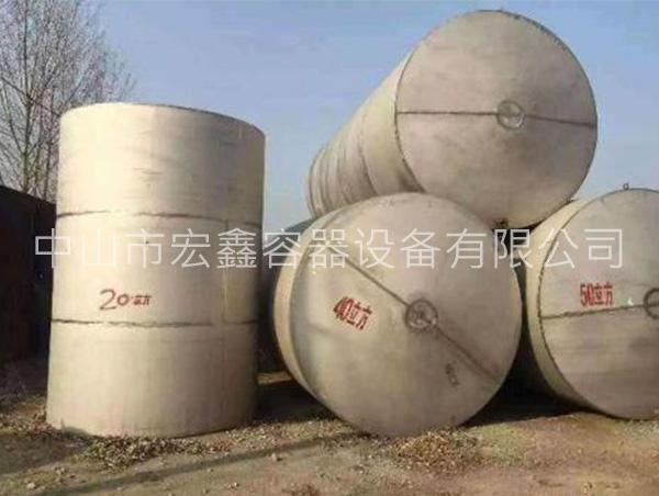 中山大型立式储蓄罐