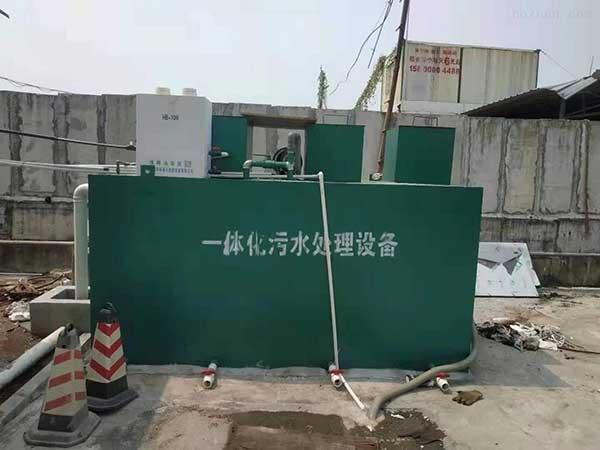 中山污水设备